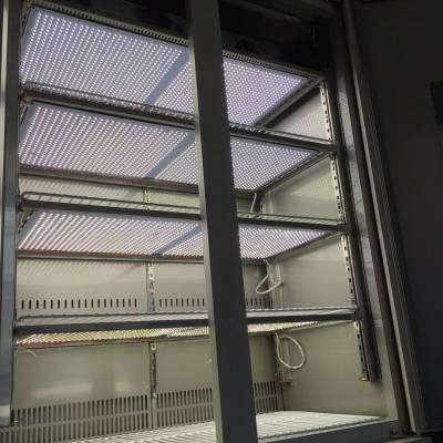 ZGZ-(350)A/B/C/D小型冷光源光照培养箱