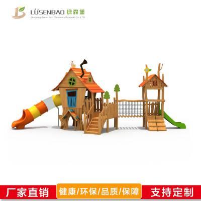 户外木质拓展_幼儿园滑梯_儿童组合滑梯-绿森堡滑梯厂家