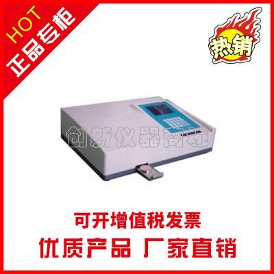供应YG6300型X荧光硫钙铁分析仪 水泥钙铁硫元素检测仪器