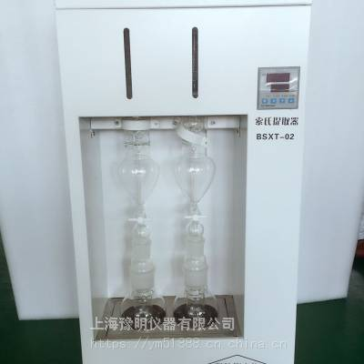 索式提取器脂肪抽提器2联BSXT-02半自动索氏提取机脂肪提取器