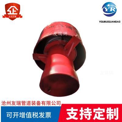 友瑞牌卡箍式罩型通气帽DN100 沟槽连接 消防水池通气型