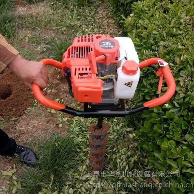 植树钻眼挖坑机 高效率挖坑机价格