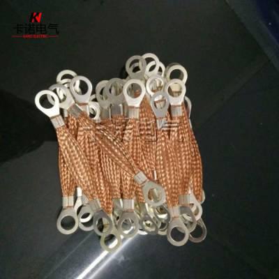 法兰静电跨接线,防静电跨接线型号规格标准