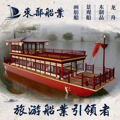木质包玻璃钢底餐饮观光聚会画舫船