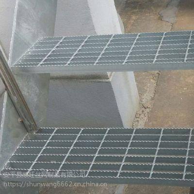 钢铁厂踏步板 造船厂踏步板 镀锌钢格板