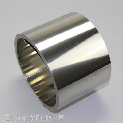 供应大连2205双相钢带价格 10mm-120mm双相钢卷带非标定做 免费切割 口碑好