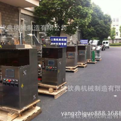 厂家各种型号规格多种封口各种包材茶叶包装机茶叶包装设备