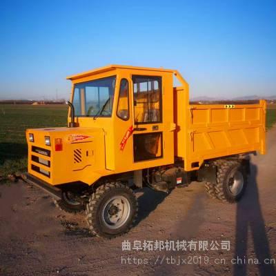 矿山专用四不像爬山虎 农用工程用自卸车 单缸四不像工程运输车