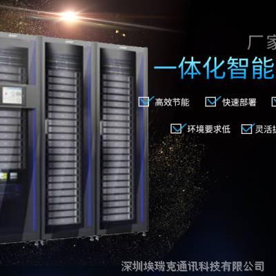 工厂现货/一体化智能服务器机柜微模块微数据中心机房三联柜