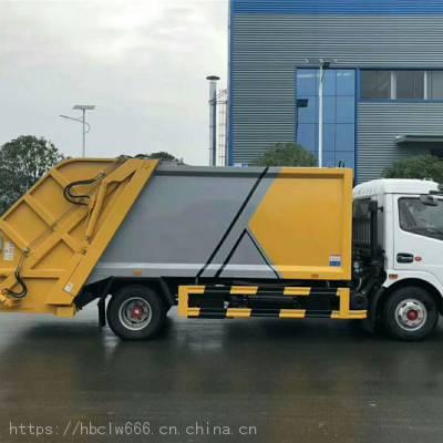 660L桶装式压缩垃圾车厂家直销