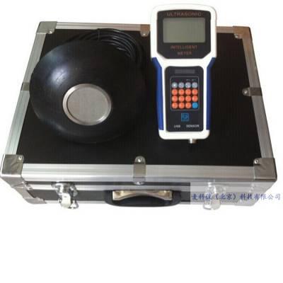 MKY-SH-100 超声波存储测深仪