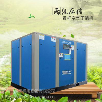 斯可络两级压缩160KW空气压缩机 整机1级能效 高产气量 节能空压机