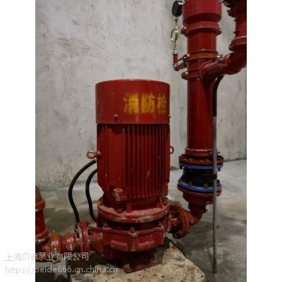 bet36体育投_bet36比分返还本金_bet36体育投注平台XBD5.0/25-L厂家,消防增压水泵XBD5.2/25-L喷淋泵/消火栓泵参数选型