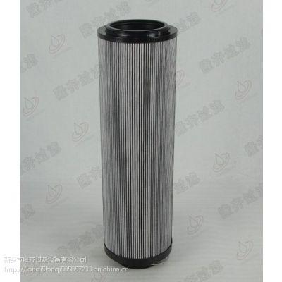 1300R020BN4HC回油滤芯,隆齐优质产品,玻璃纤维滤材