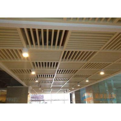 帝欣u型木纹铝方通吊顶 木纹铝方通天花 木纹转印铝方通 木纹型材方通