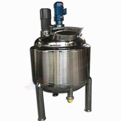 定安县尿素搅拌罐 500L尿素搅拌罐上平盖下封头订制耐用耐酸碱