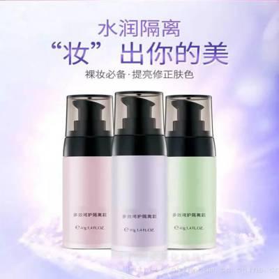 上海化妆品加工厂OEM贴牌生产多重隔离防晒乳