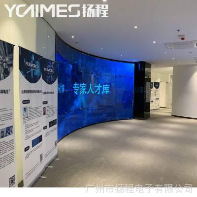 拼接屏液晶拼接屏销售安装维修厂家扬程55寸LED55G200T专业显示器全国联保