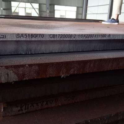 调质高强板WQ550D-批发零售 舞钢宽厚板