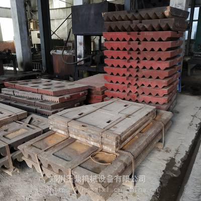 工厂价热销 鄂破机鄂板 鄂式破碎机配件 优质耐磨鄂板边护板