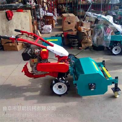 手扶带动前置甩刀碎草机/新款小型果园杂草还田碎草机/果园碎草机价格
