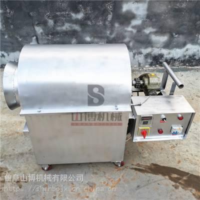 全自动温控电热滚筒炒料机 板栗花生瓜子炒货机节能环保