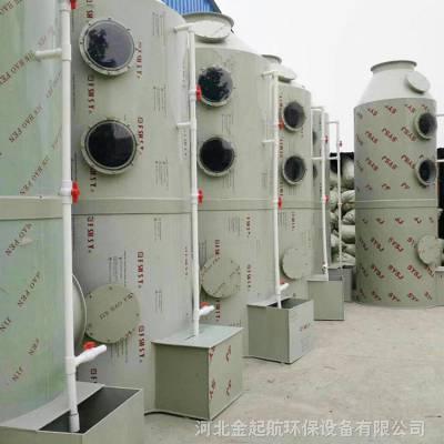 环保喷淋塔 工业废气处理设备耐酸碱耐腐蚀pp喷淋塔 厂家直销