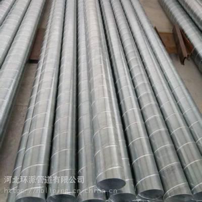 Q235镀锌管_消防专用耐腐蚀镀锌管_环派镀锌螺旋钢管批量供应