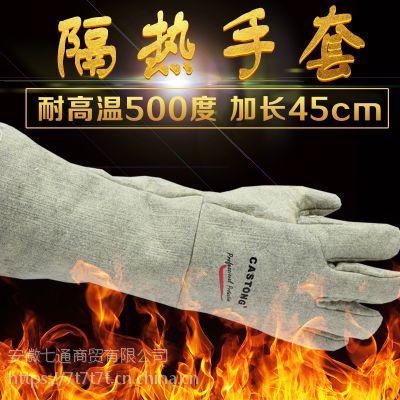 芜湖耐高温手套铝箔手套石棉手套加长手套隔热防火烫阻燃工业烤箱五指12345678900度CM防辐射锅