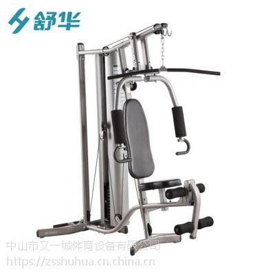 中山舒华综合健身器材多功能单人站训练器批发厂家