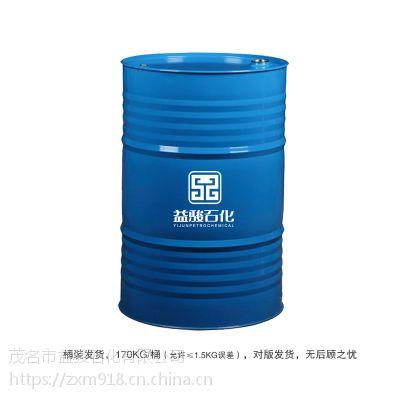 茂石化10#工业级白油