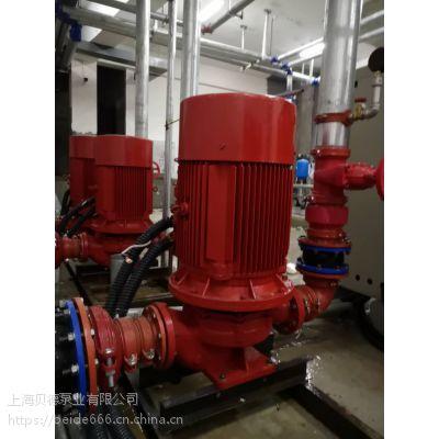 消防泵消防水泵XBD3.6/45-L喷淋泵厂家,消防增压水泵XBD3.4/45-L室内消火栓泵
