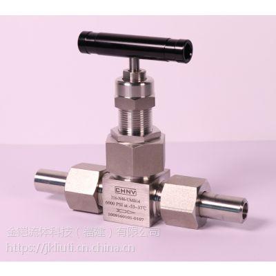 CHNV金铠仪表阀门活结对焊联合阀帽式针型阀截止阀