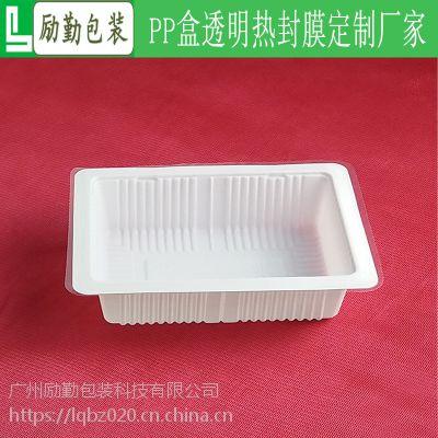定制内酯/脂豆腐盒封口膜 PP方盒盖膜印刷膜 易撕热封卷材厂家