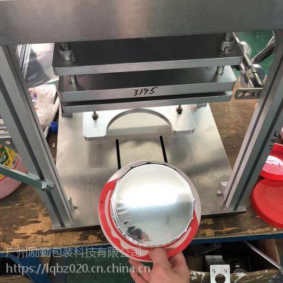 广州励勤包装供应桶装耗油热封膜 高阻隔PE罐封口膜 PE镀铝膜铝箔卷材 厂家