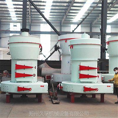 现货供应3R2715雷蒙磨粉机 4R摆式高效雷蒙磨粉机5辊磨粉机 久孚机械