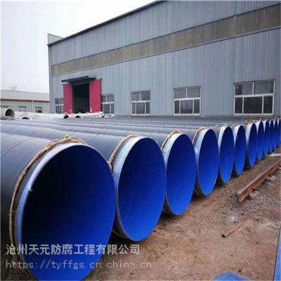 江西内外涂塑复合钢管 燃气3PE防腐钢管 预制直埋保温钢管 螺旋焊管用户天元防腐厂家