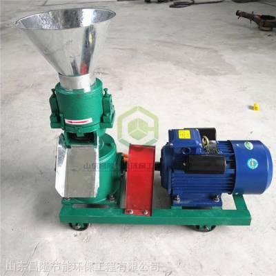 现货供应小型饲料颗粒机 颗粒饲料造粒机 家用颗粒饲料机