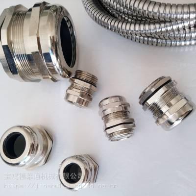 金州耐高温耐腐蚀铜镀镍防水电缆接头 M20防爆电缆固定头价格