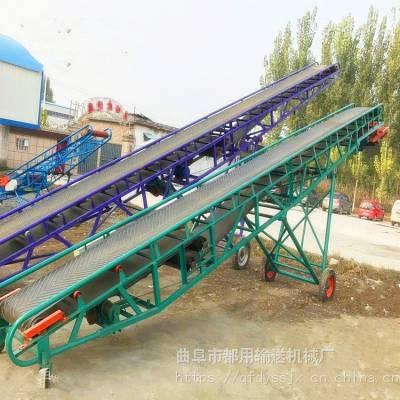 白山市肥料输送机 定做装车卸车皮带机 水泥黄沙带式输送机qk