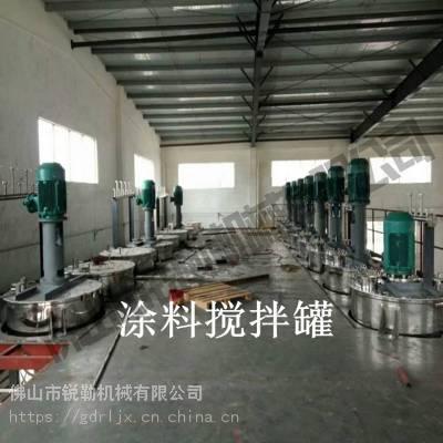 广东平台搅拌罐 调漆罐 高速反应罐