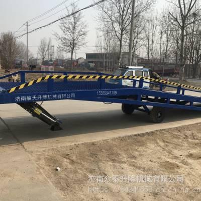6up传奇扑克 供应登车桥|移动式液压登车桥|集装箱装卸登车桥