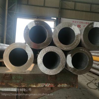 成都/厚壁无缝钢管机械厚壁钢管20#机械加工无缝管/现货直销配送到厂