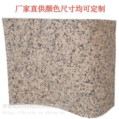 外墙砖厂家直销柔性石材 外墙柔性饰面砖 代替真石漆瓷砖的外墙软瓷砖 轻质不脱落