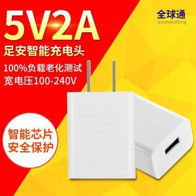 成都5V2A美规认证充电器按摩器厂家直销