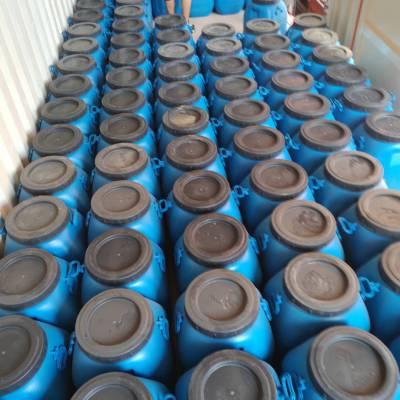 灯罩布复合胶水,义乌灯罩胶水,、灯罩厂复合胶水,PS板复合布胶(贴布边、纸边)
