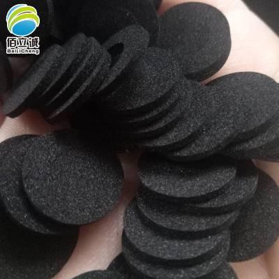 厂家专业定制 CR泡棉垫 背胶泡棉垫 PE泡棉垫
