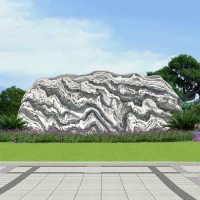 天然景观石 园林风景石地标石 泰山石 刻字石 自然石 风景石原石