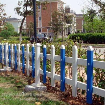厂家直销PVC草坪护栏 带插片幼儿园变压器隔离围栏