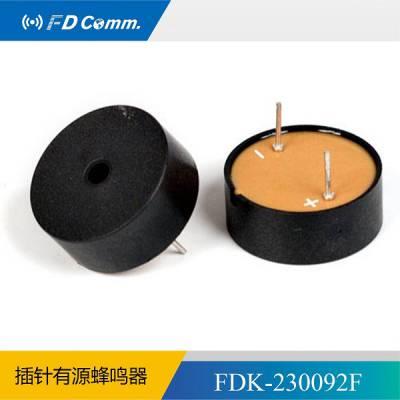 福鼎FD有源插针蜂鸣器FDK-230092F 压电蜂鸣器12V